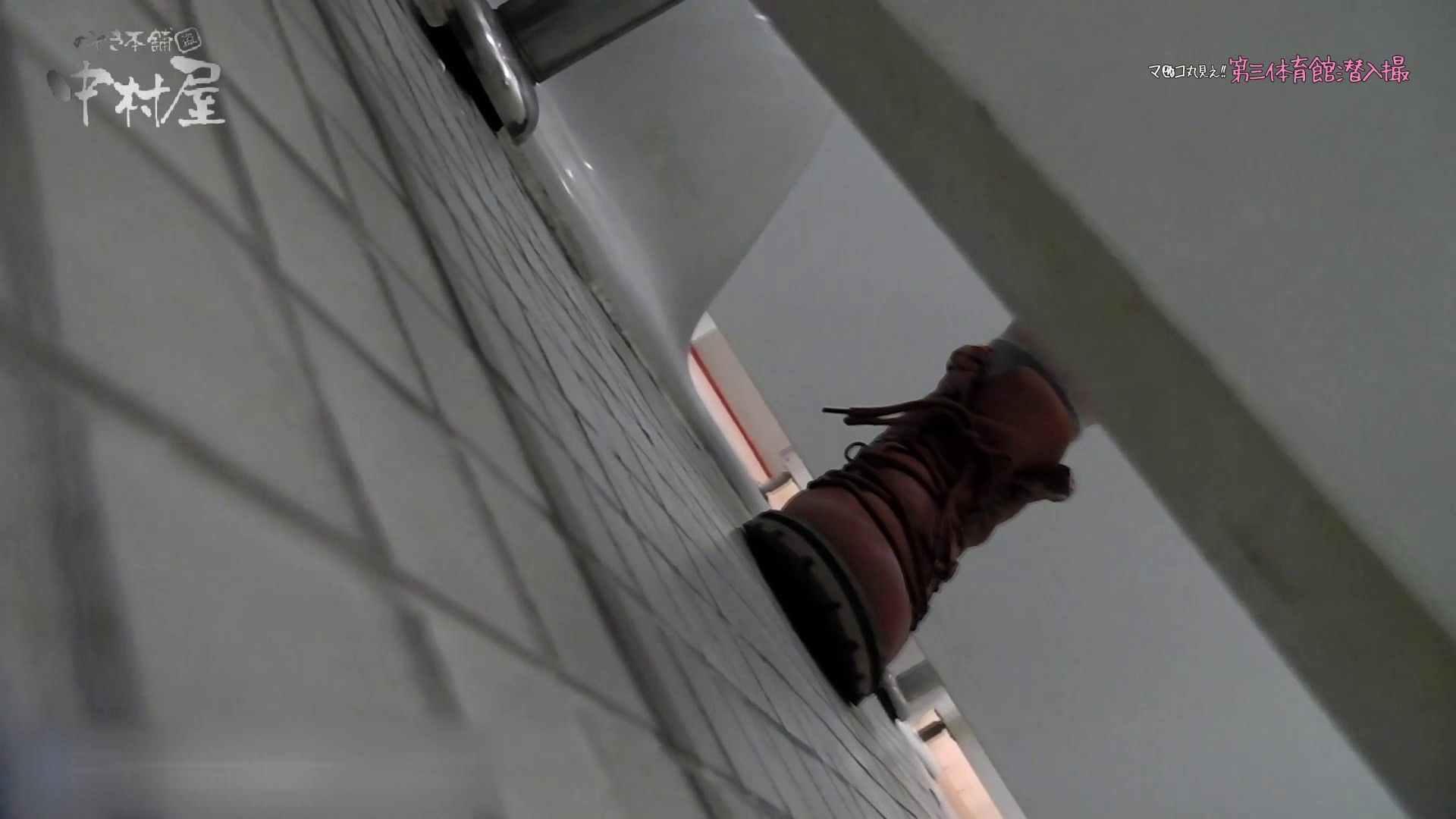 第三体育館File044長身のバレー部員が目の前の個室に入ってくれました。前編 マンコ ぱこり動画紹介 60画像 31