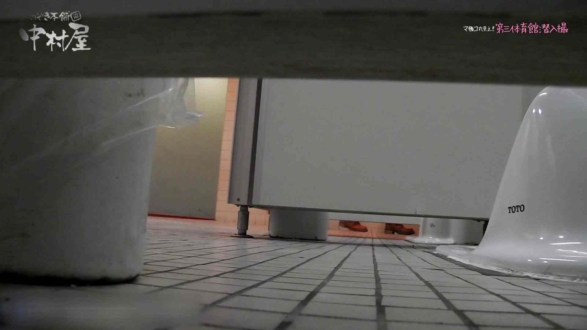 第三体育館File044長身のバレー部員が目の前の個室に入ってくれました。前編 バックショット 盗撮動画紹介 60画像 35