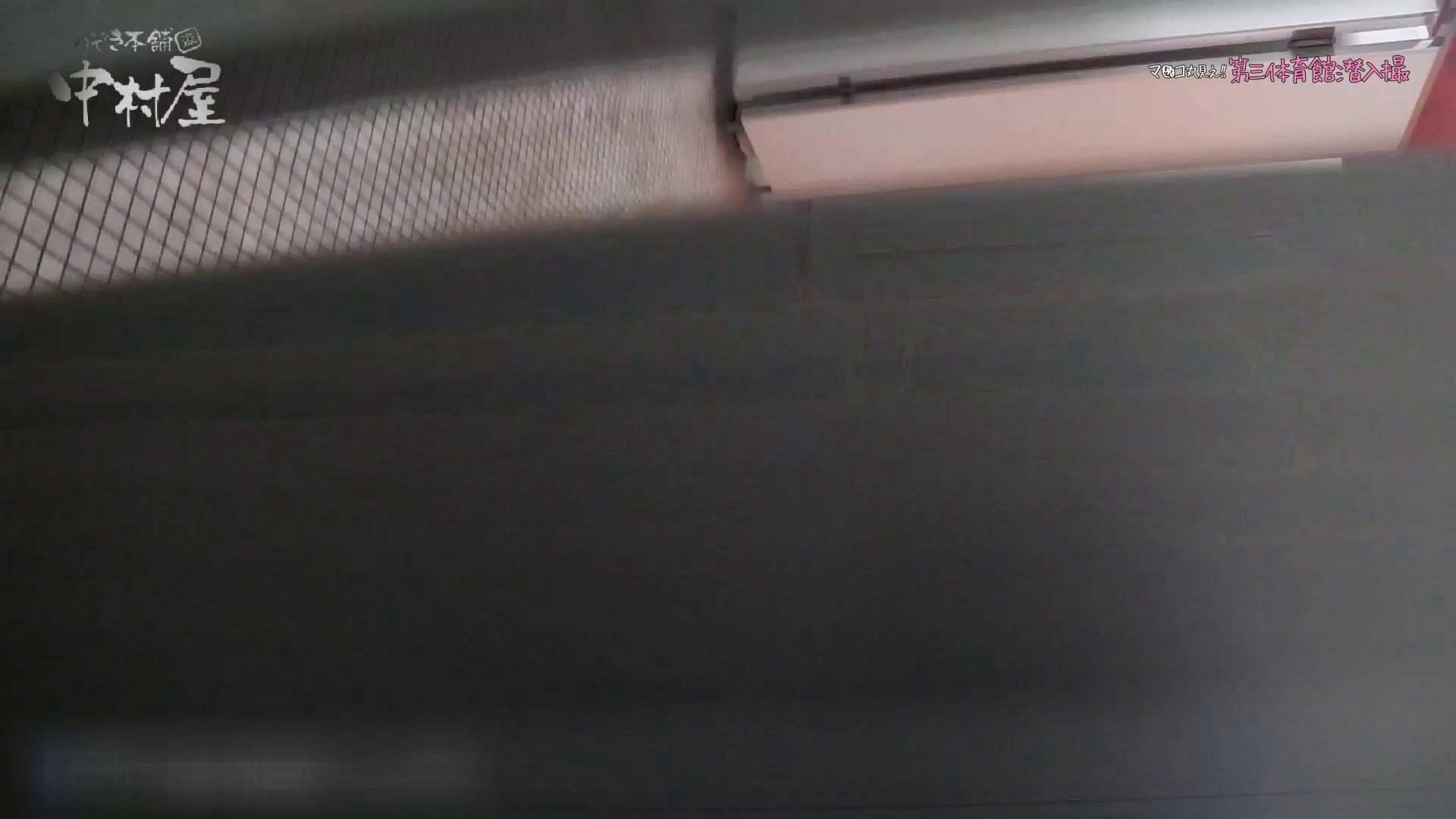 第三体育館File044長身のバレー部員が目の前の個室に入ってくれました。前編 乙女のヌード 盗み撮り動画 60画像 45