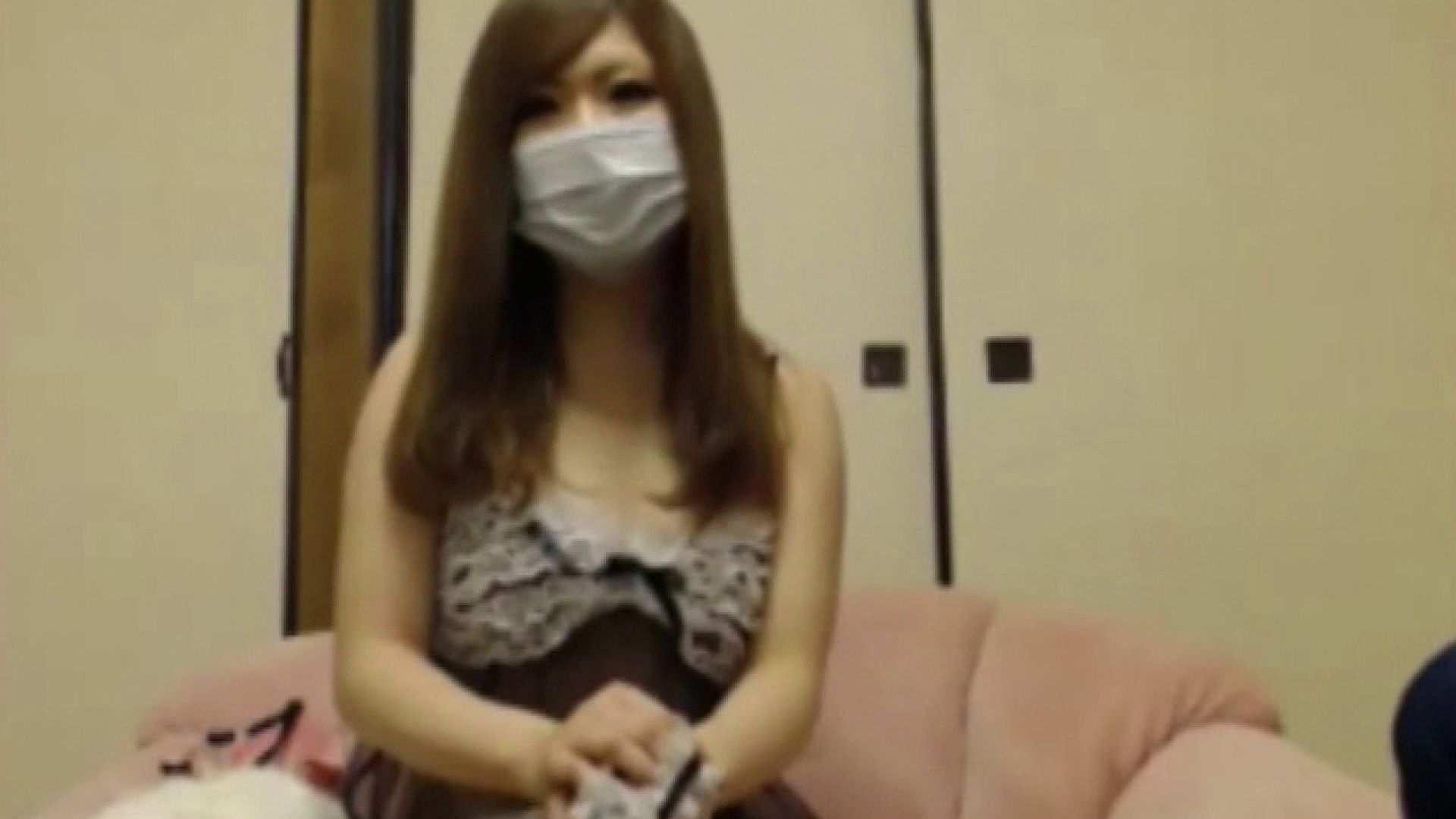 変態ギャル姫のH Vol.02 前編 美乳 エロ画像 55画像 14
