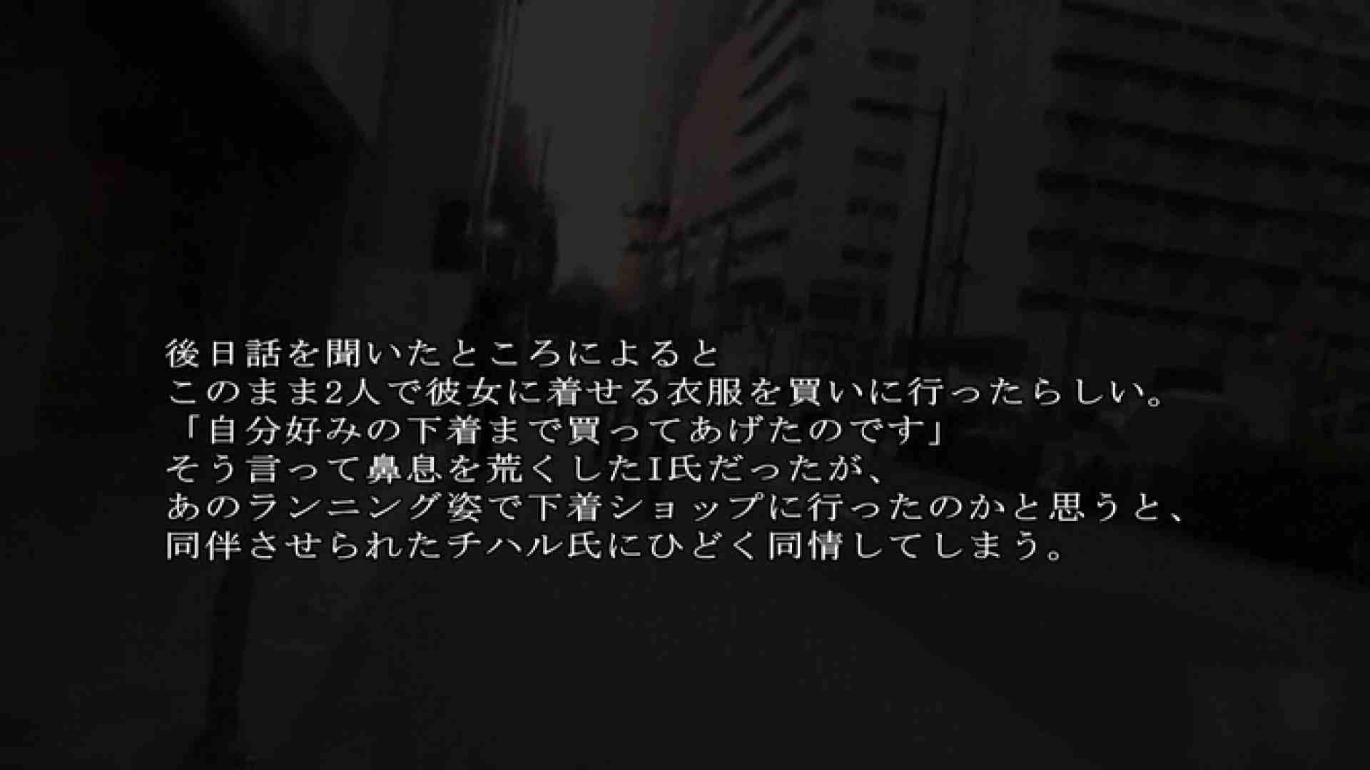 変態ギャル姫のH Vol.04 前編 エロティックなOL ワレメ動画紹介 99画像 34