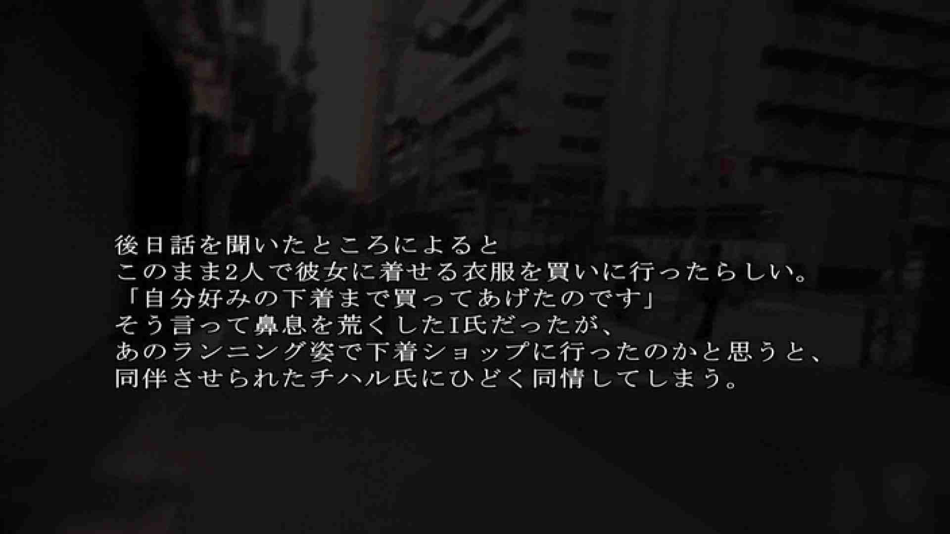 変態ギャル姫のH Vol.04 前編 エッチなセックス 盗撮動画紹介 99画像 35