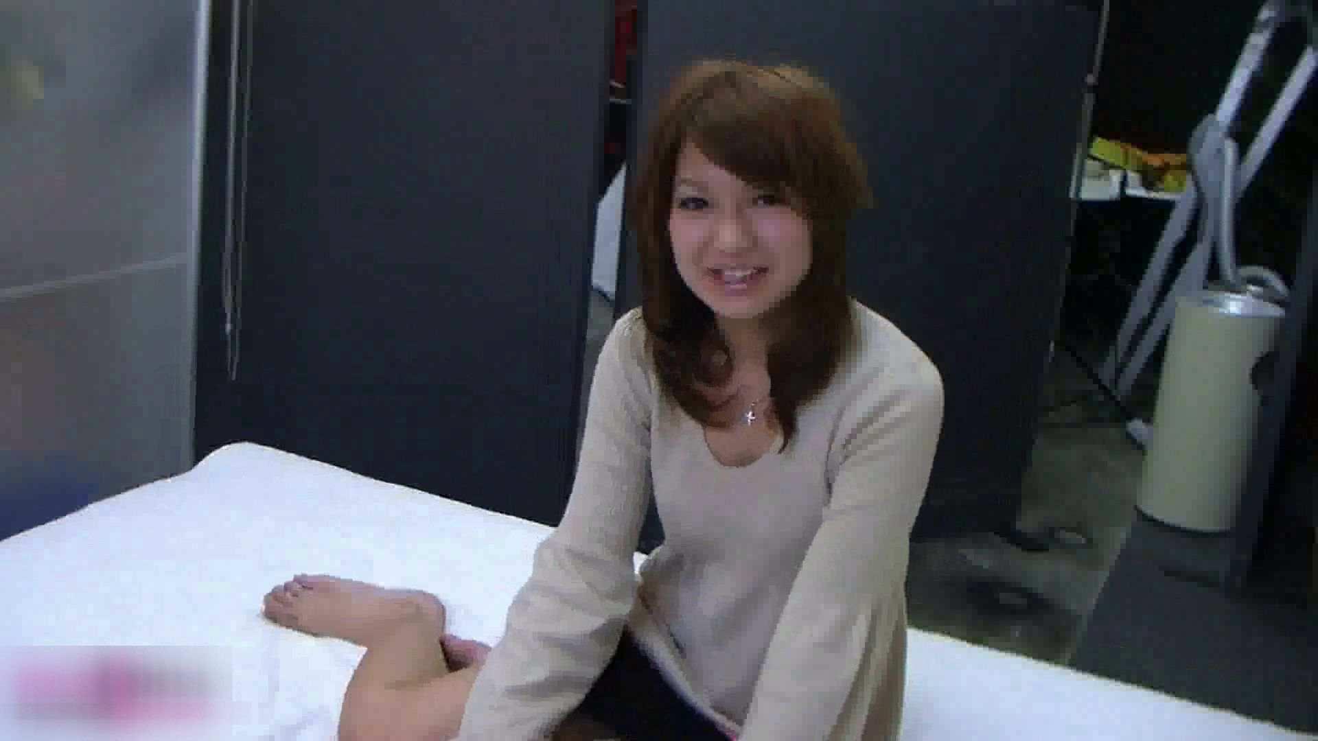 S級厳選美女ビッチガールVol.05 エロティックなOL   美女のヌード  78画像 25