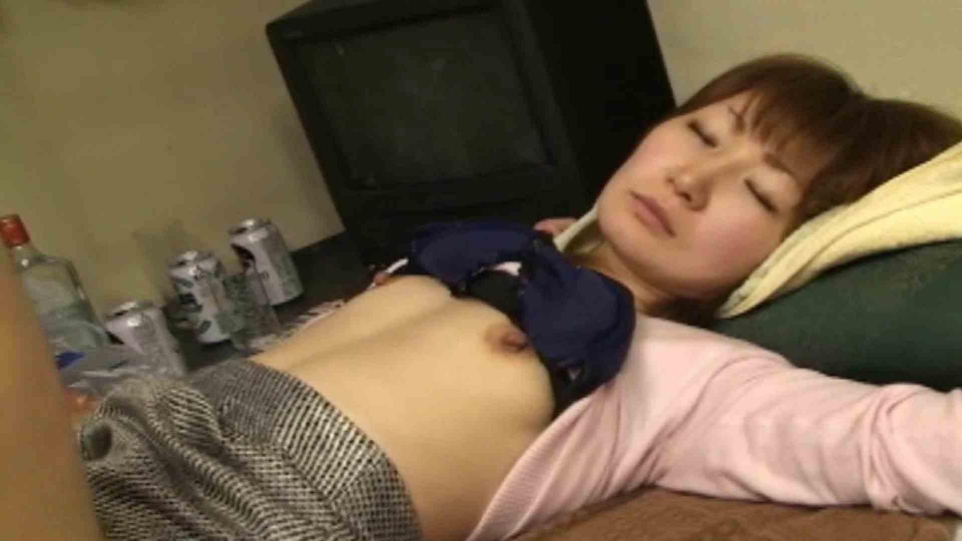 S級厳選美女ビッチガールVol.07 美女のヌード おまんこ無修正動画無料 91画像 83