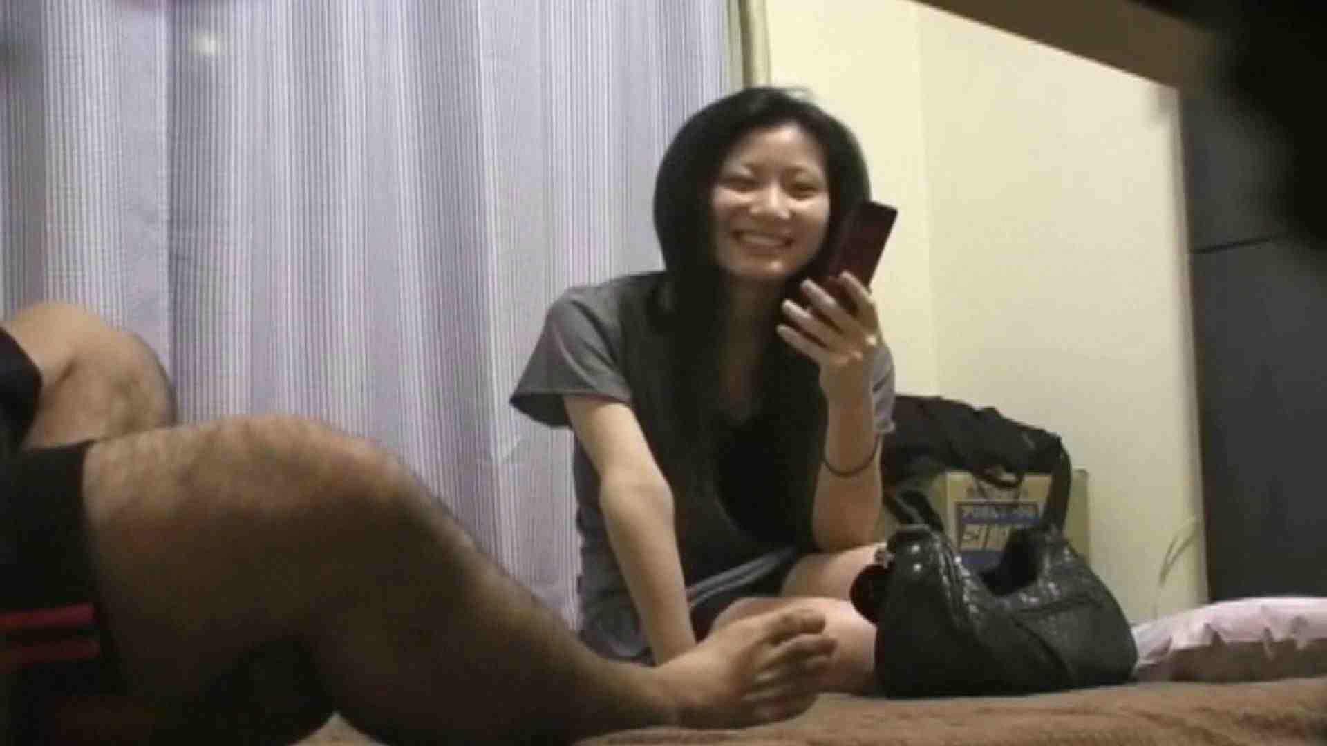 S級厳選美女ビッチガールVol.13 エロティックなOL  70画像 3
