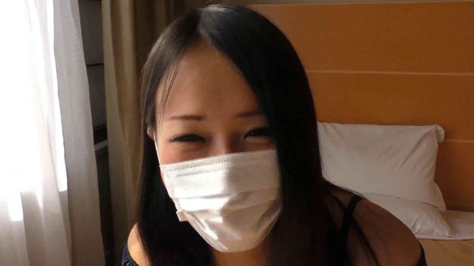 S級厳選美女ビッチガールVol.22 エロティックなOL ワレメ無修正動画無料 61画像 2