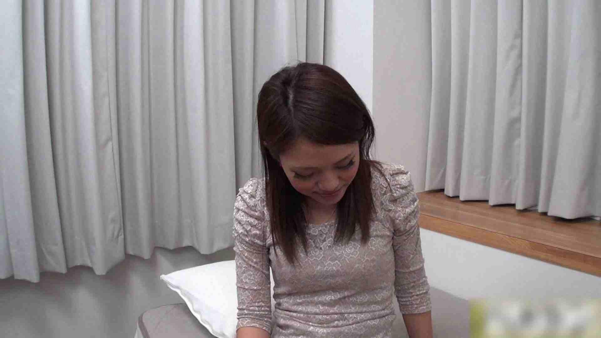 S級厳選美女ビッチガールVol.29 前編 エロティックなOL  82画像 20