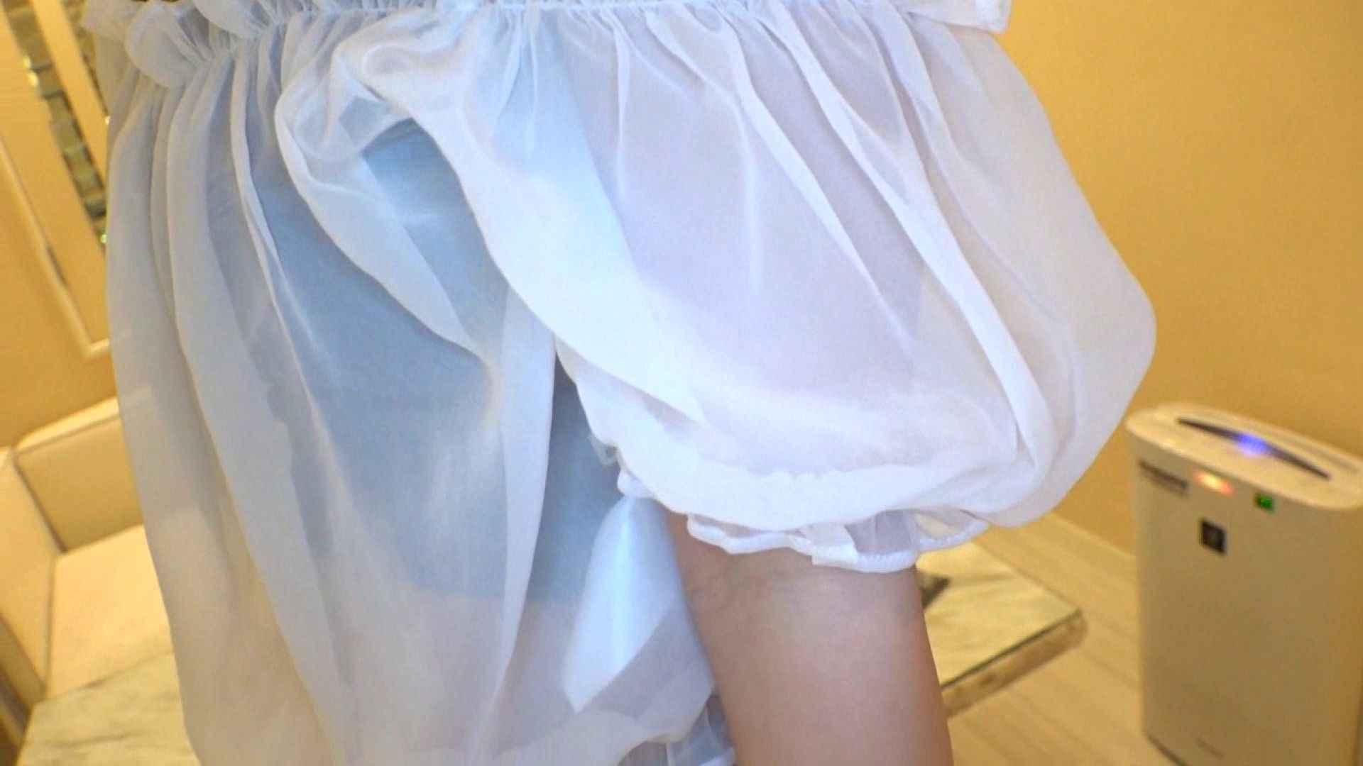 S級厳選美女ビッチガールVol.33 前編 エッチなセックス すけべAV動画紹介 73画像 22
