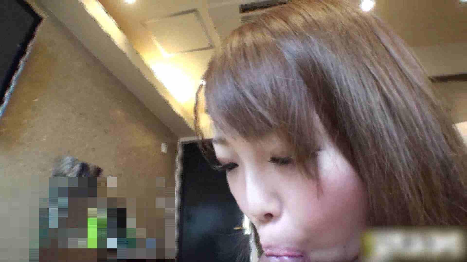 S級厳選美女ビッチガールVol.34 エッチなセックス  98画像 57