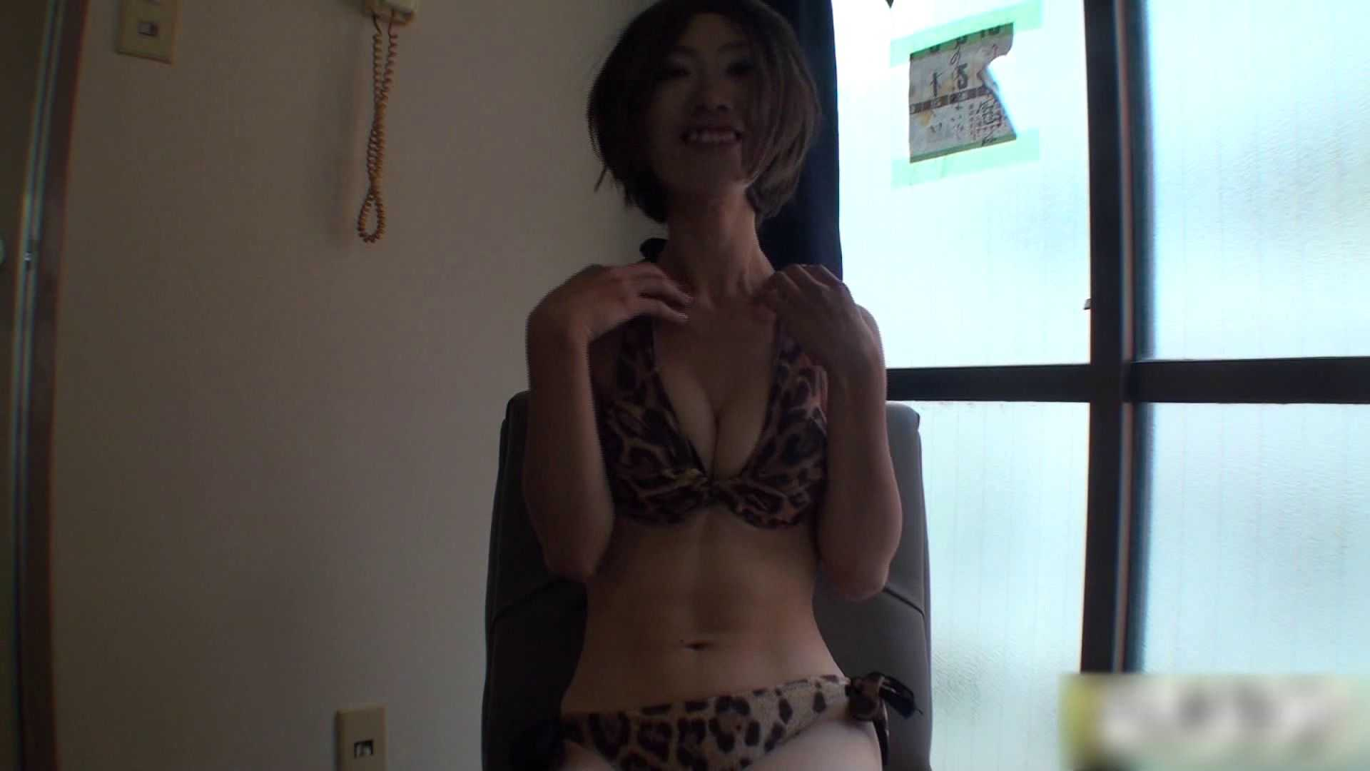 S級厳選美女ビッチガールVol.46 エッチなセックス おまんこ動画流出 60画像 2