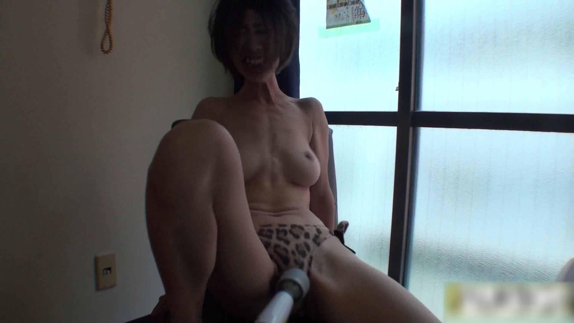 S級厳選美女ビッチガールVol.46 ギャルのエロ動画 オマンコ動画キャプチャ 60画像 23