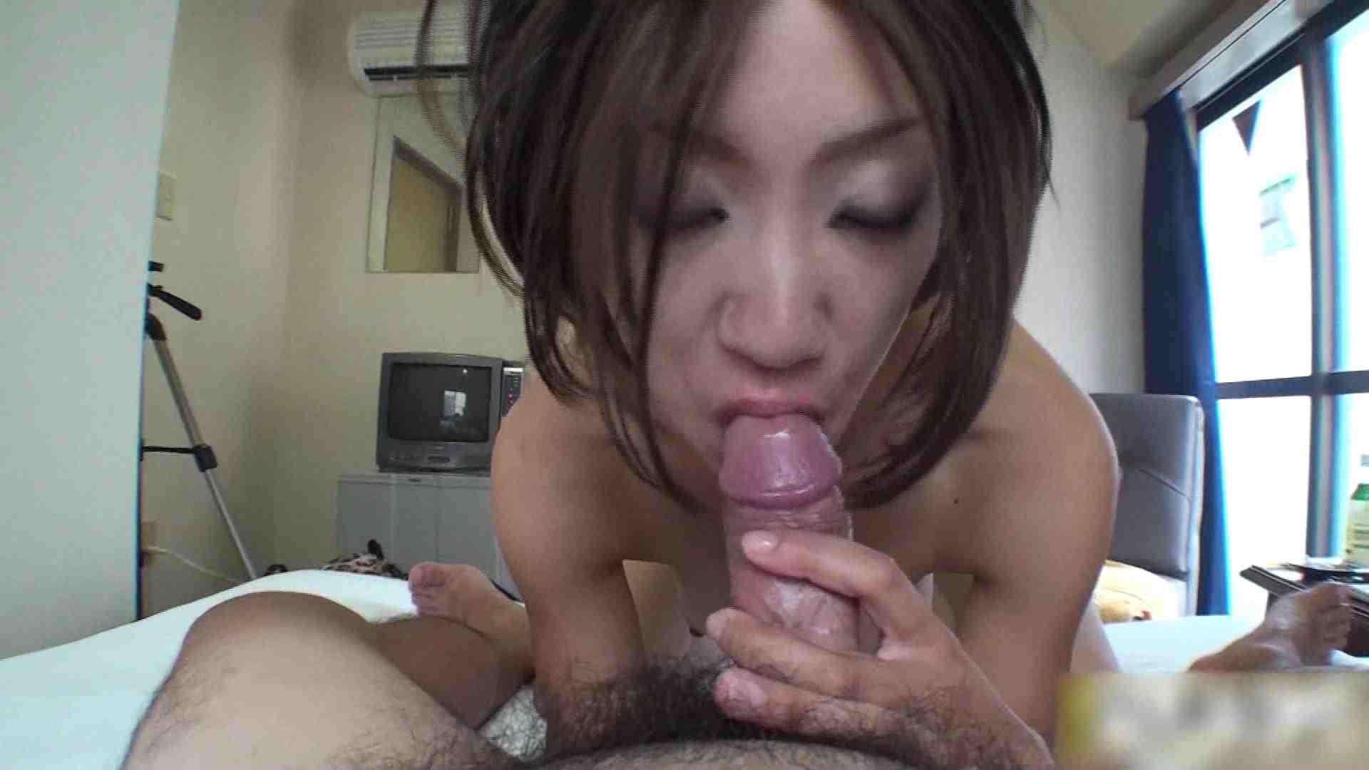 S級厳選美女ビッチガールVol.46 ギャルのエロ動画 オマンコ動画キャプチャ 60画像 33