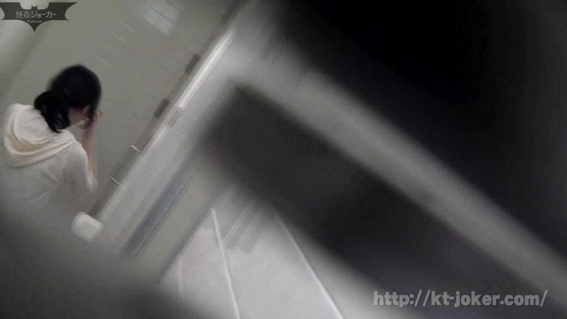 命がけ潜伏洗面所! vol.49 高値更新!EUで育った日本人 プライベート 盗撮動画紹介 98画像 5