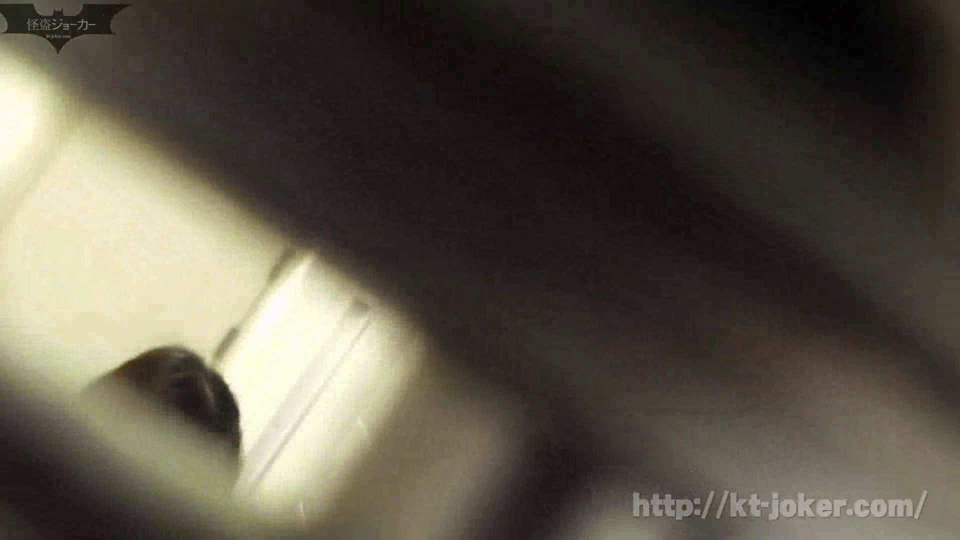 命がけ潜伏洗面所! vol.49 高値更新!EUで育った日本人 洗面所はめどり | エロティックなOL  98画像 25