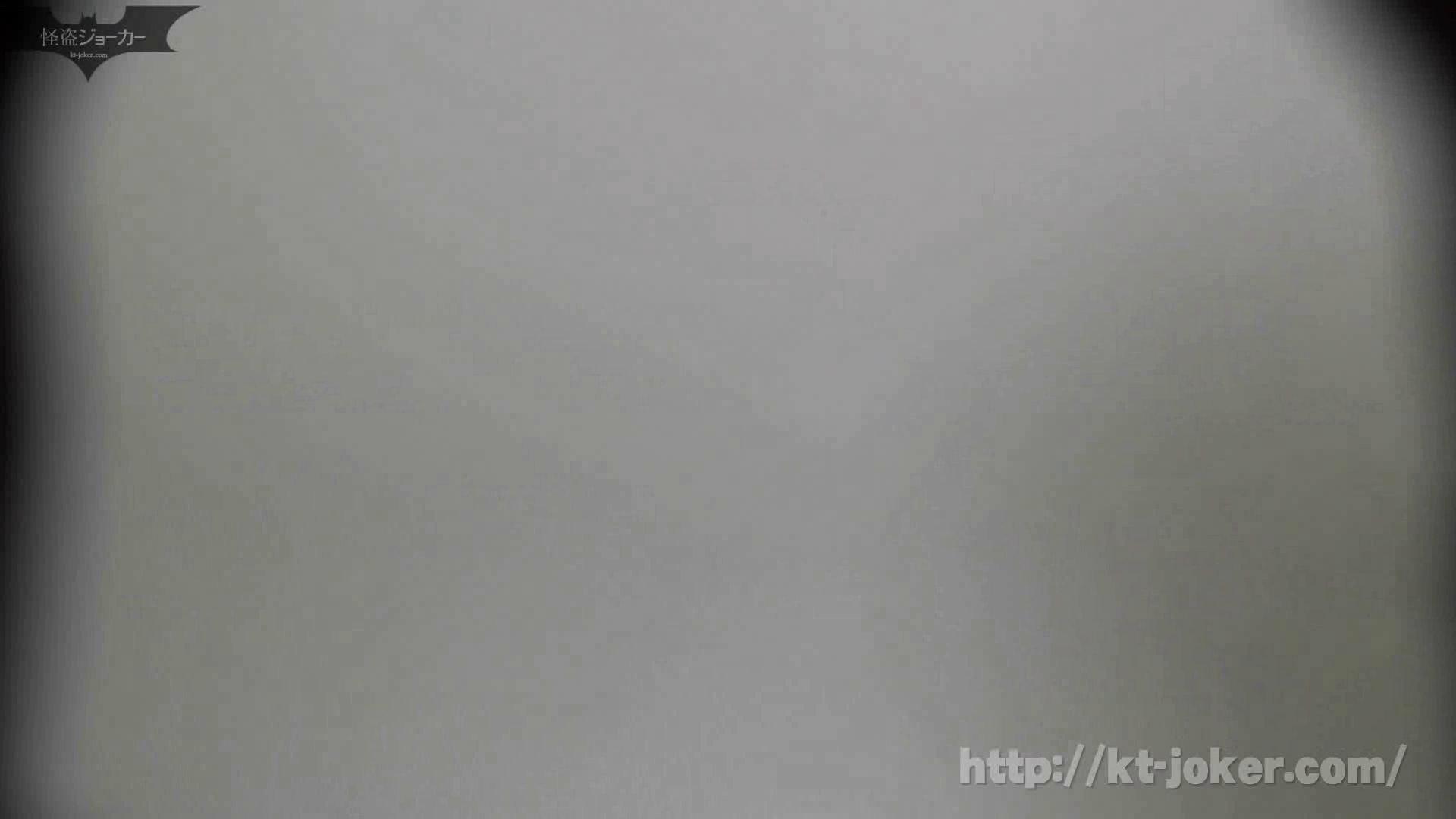 命がけ潜伏洗面所! vol.49 高値更新!EUで育った日本人 洗面所はめどり | エロティックなOL  98画像 40