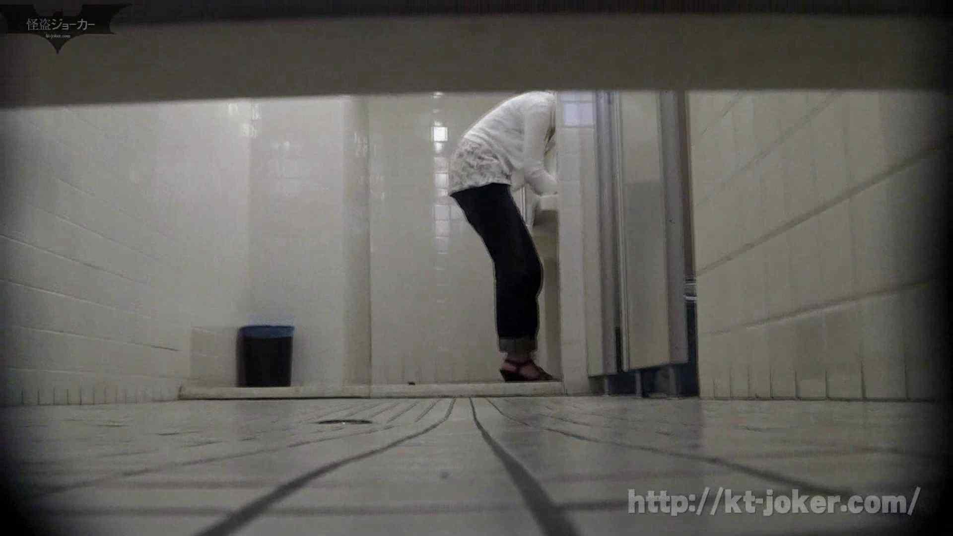 命がけ潜伏洗面所! vol.49 高値更新!EUで育った日本人 洗面所はめどり | エロティックなOL  98画像 58