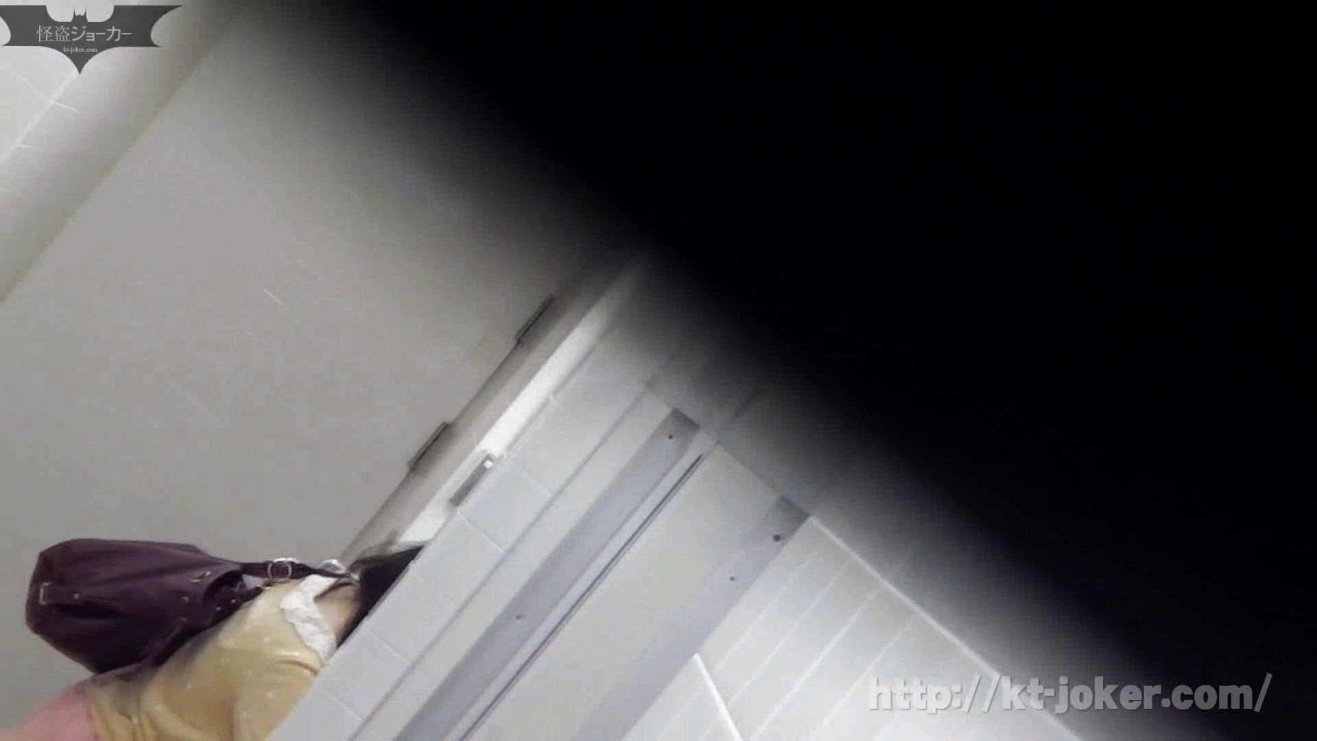 命がけ潜伏洗面所! vol.49 高値更新!EUで育った日本人 洗面所はめどり | エロティックなOL  98画像 82