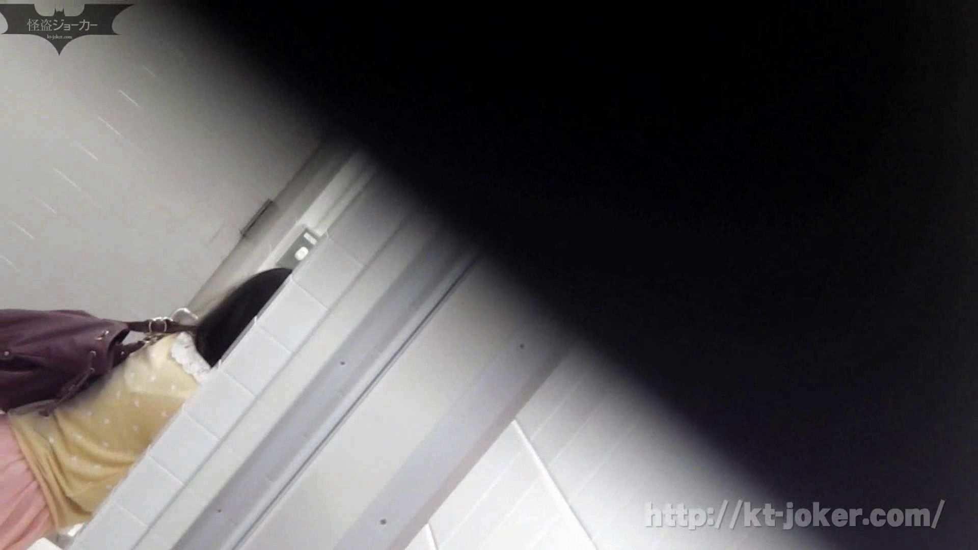 命がけ潜伏洗面所! vol.49 高値更新!EUで育った日本人 洗面所はめどり | エロティックなOL  98画像 85