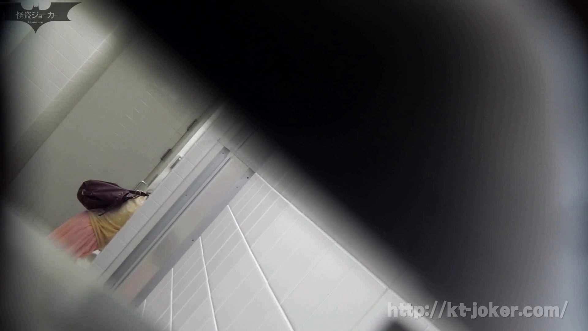 命がけ潜伏洗面所! vol.49 高値更新!EUで育った日本人 プライベート 盗撮動画紹介 98画像 89