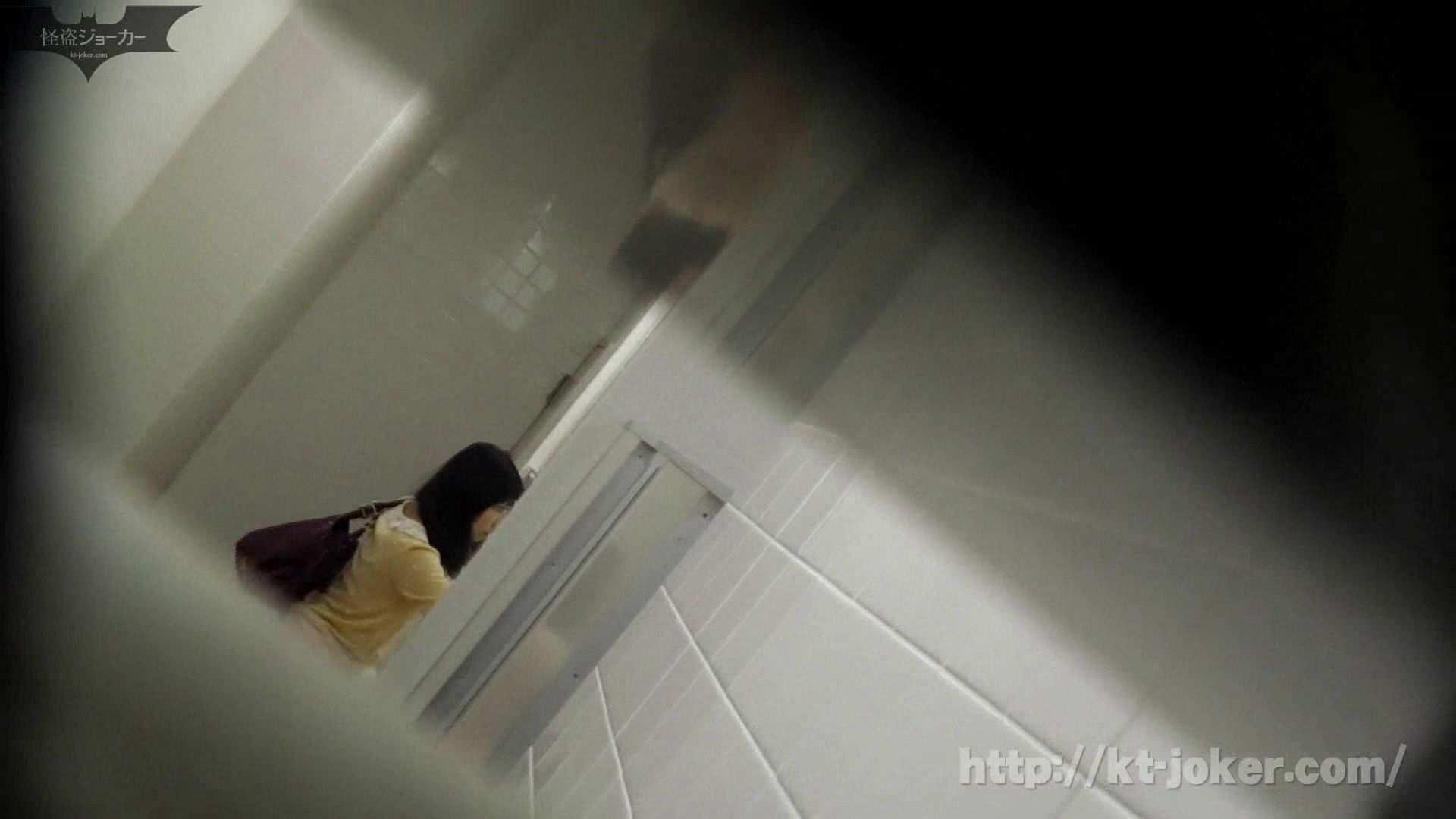 命がけ潜伏洗面所! vol.49 高値更新!EUで育った日本人 洗面所はめどり | エロティックなOL  98画像 91