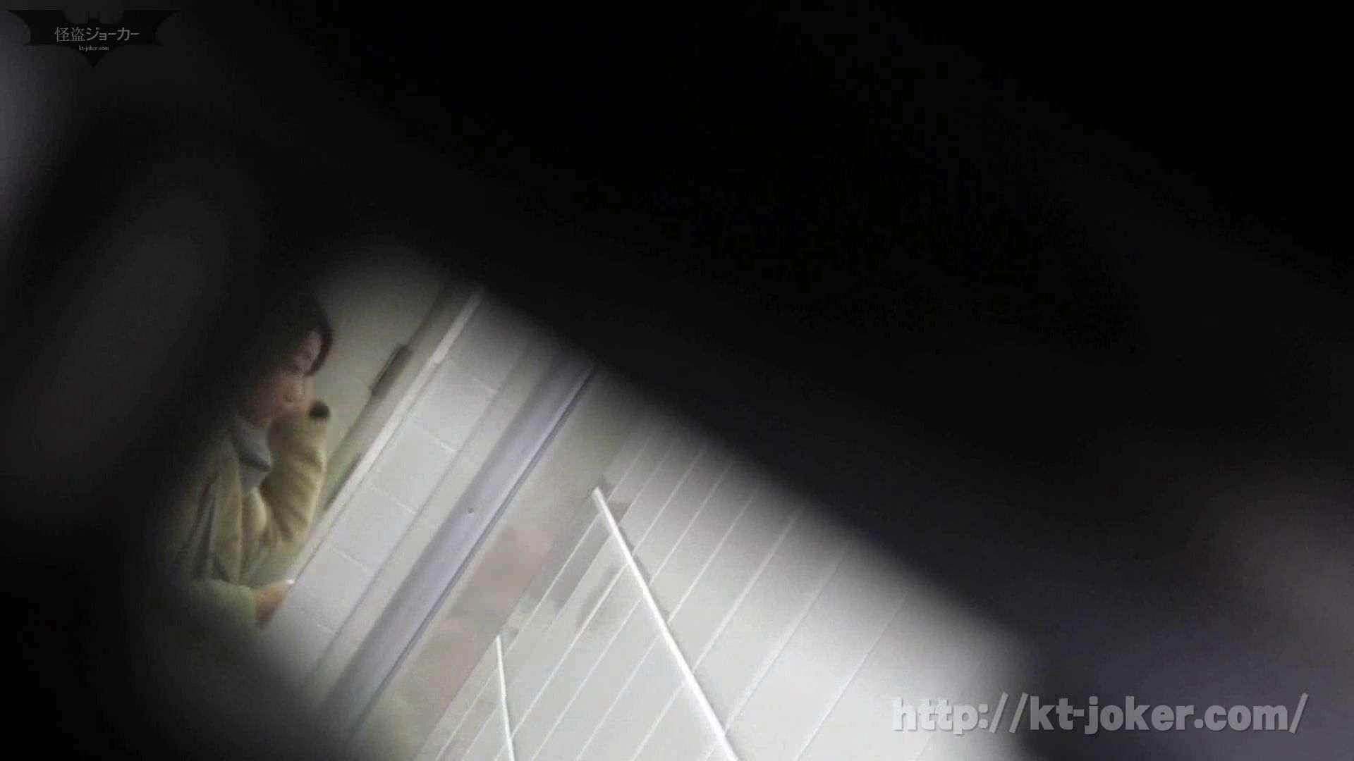 命がけ潜伏洗面所! vol.51 エロすぎる捻り? 洗面所はめどり  78画像 54