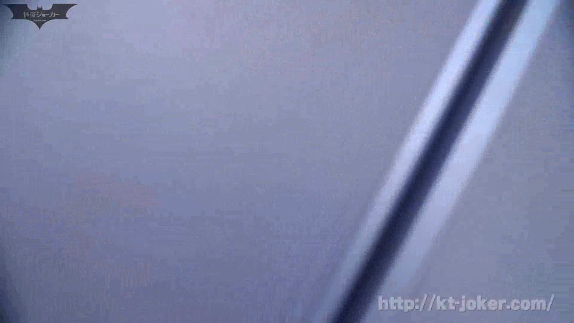 命がけ潜伏洗面所! vol.51 エロすぎる捻り? エロティックなOL おめこ無修正動画無料 78画像 59