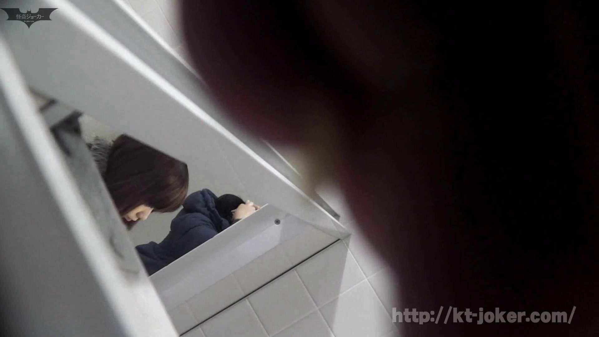命がけ潜伏洗面所! vol.56 ピンチ!!「鏡の前で祈る女性」にばれる危機 洗面所はめどり  57画像 18