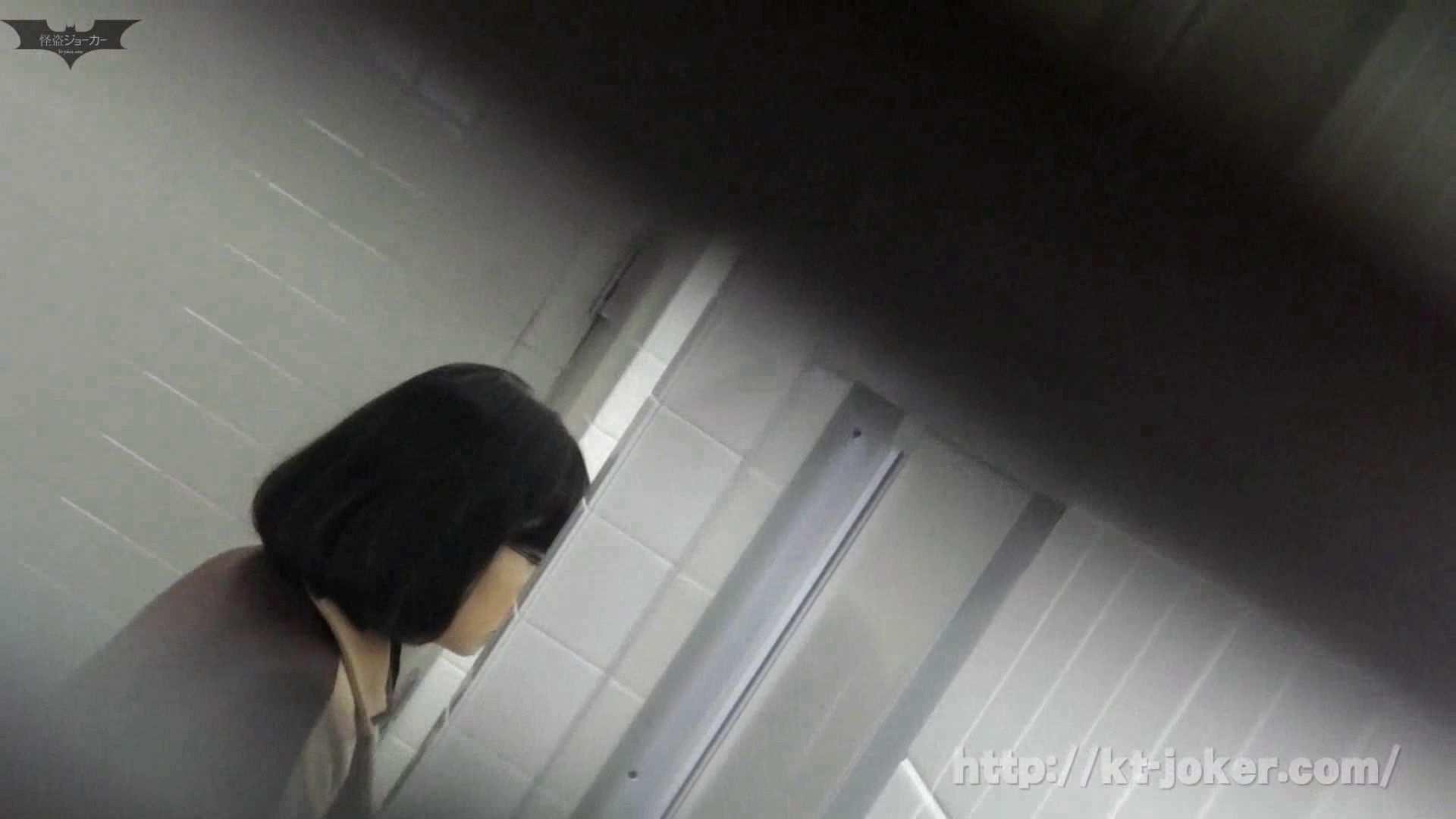 命がけ潜伏洗面所! vol.56 ピンチ!!「鏡の前で祈る女性」にばれる危機 エロティックなOL エロ無料画像 57画像 38