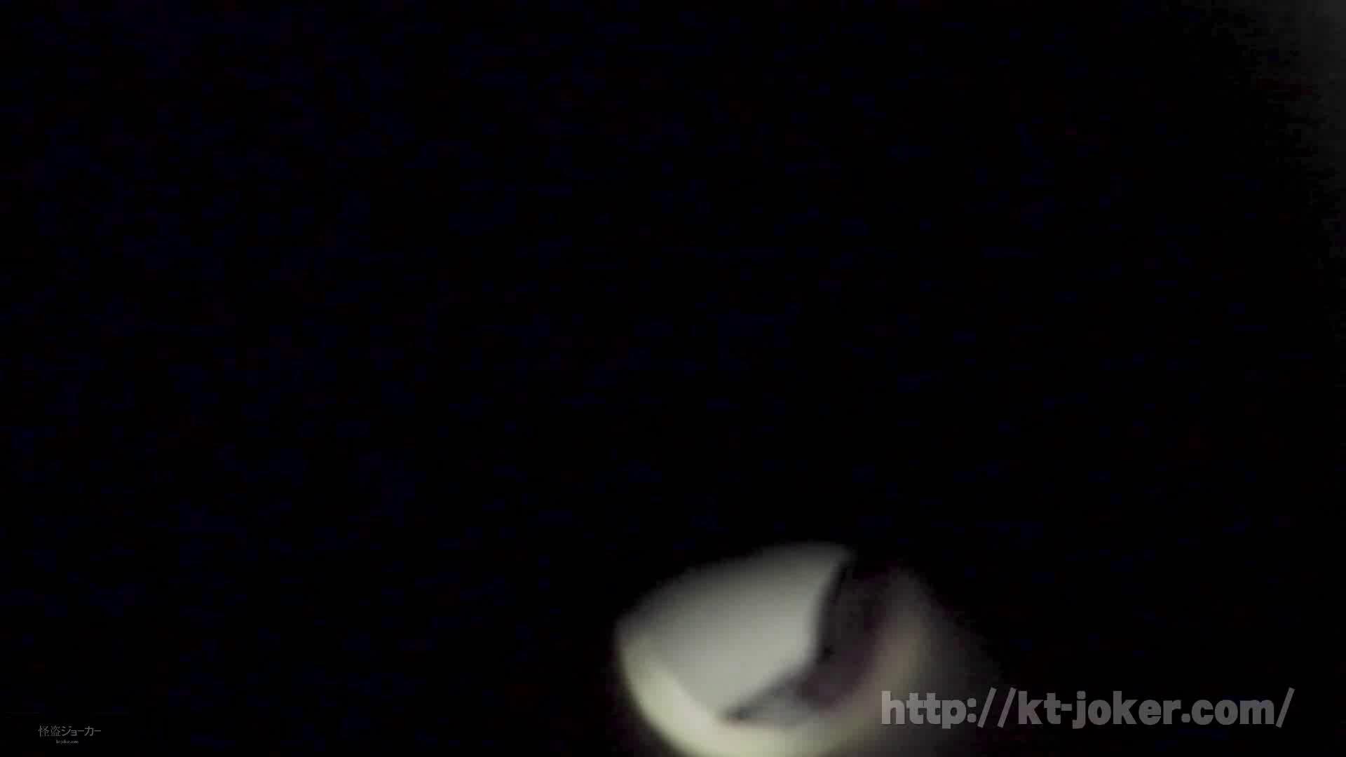 命がけ潜伏洗面所! vol.59 来ました。最高作の予感!美しい プライベート オマンコ動画キャプチャ 78画像 38