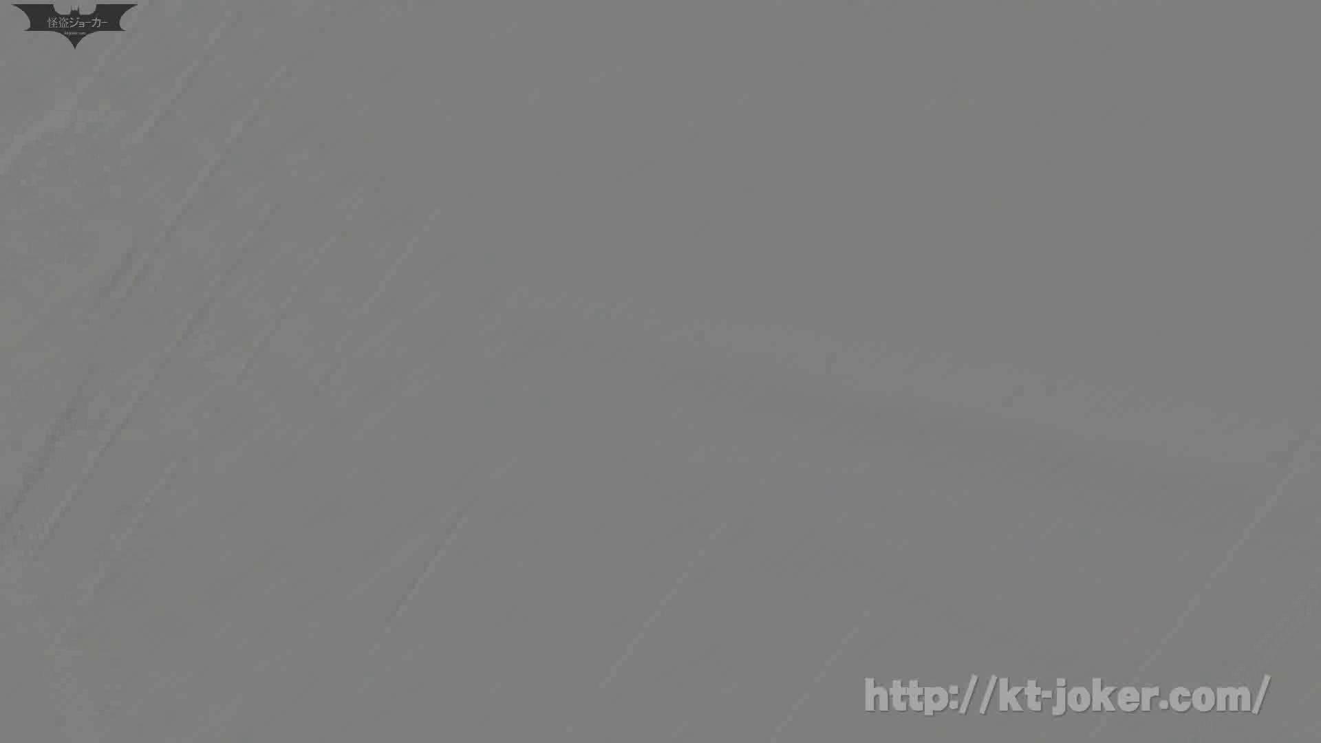 命がけ潜伏洗面所! vol.63 エロティックなOL | プライベート  98画像 10