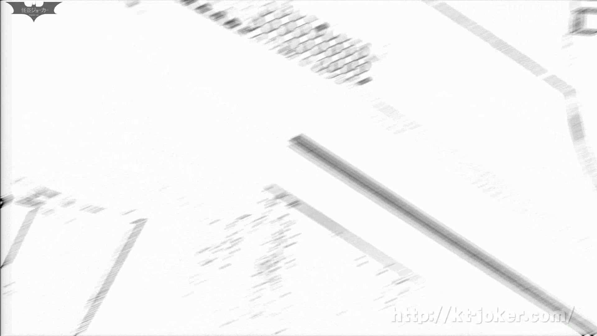 命がけ潜伏洗面所! vol.63 洗面所はめどり 女性器鑑賞 98画像 92