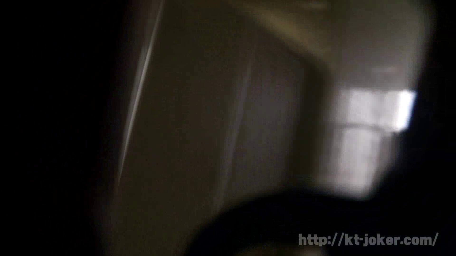 命がけ潜伏洗面所! vol.71 典型的な韓国人美女登場!! エロティックなOL AV動画キャプチャ 97画像 38