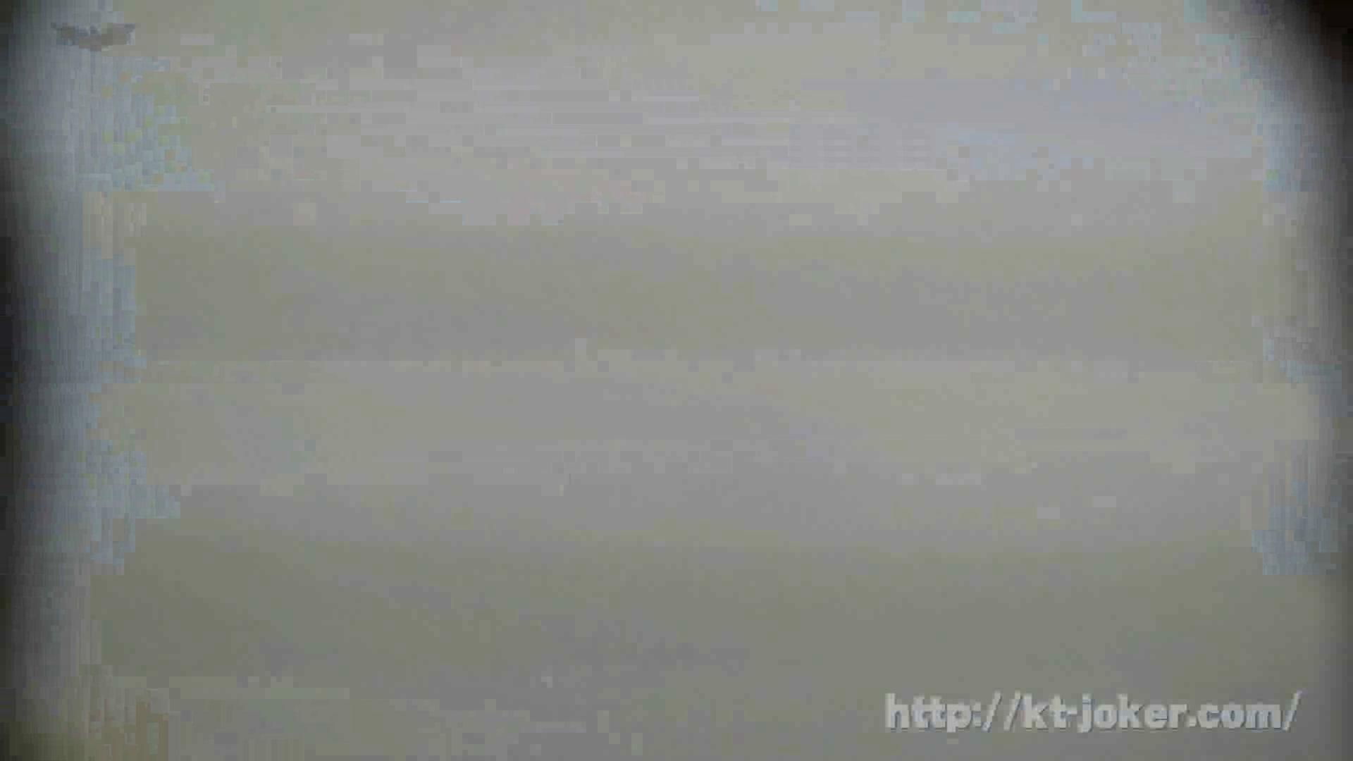 命がけ潜伏洗面所! vol.71 典型的な韓国人美女登場!! エロティックなOL AV動画キャプチャ 97画像 50