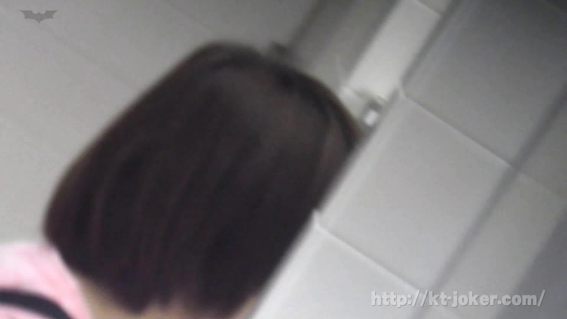 命がけ潜伏洗面所! vol.71 典型的な韓国人美女登場!! 美女のヌード  97画像 96