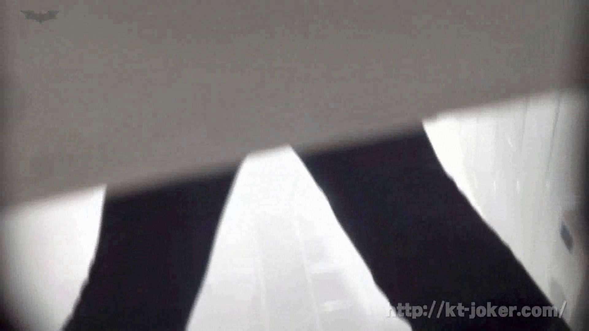命がけ潜伏洗面所! vol.72 貴重すぎ、二子登場!! エロティックなOL | 洗面所はめどり  85画像 55