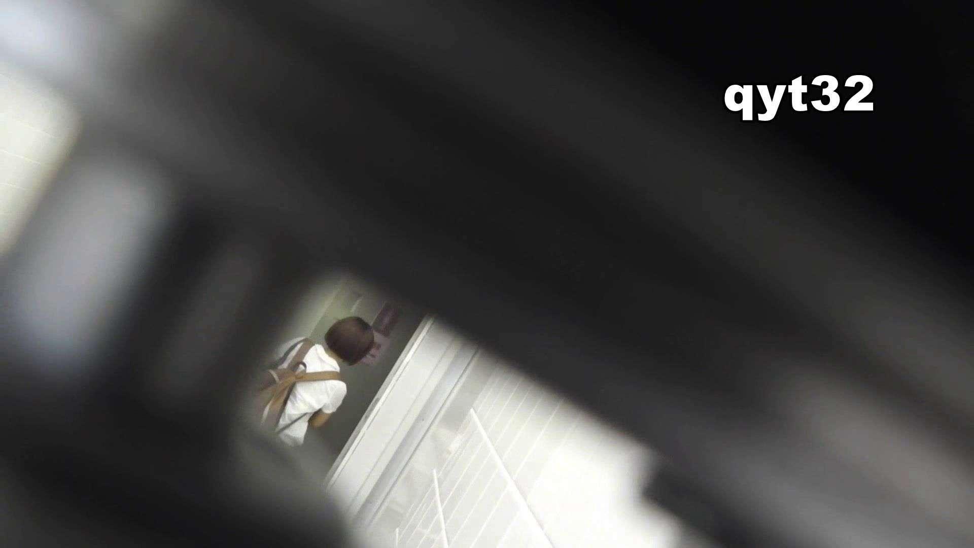 vol.31 命がけ潜伏洗面所! 執念 洗面所はめどり | エロティックなOL  94画像 21