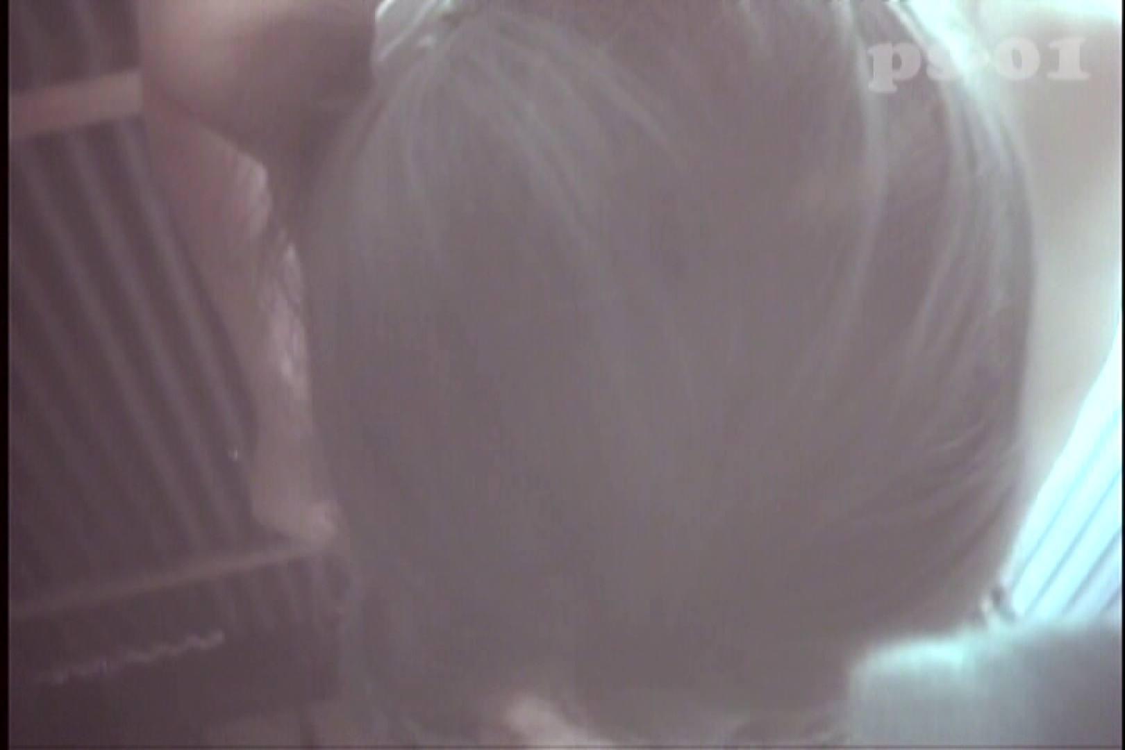 File.05 スレンダーだけど意外に巨乳なお姉さん おっぱい オマンコ無修正動画無料 84画像 3