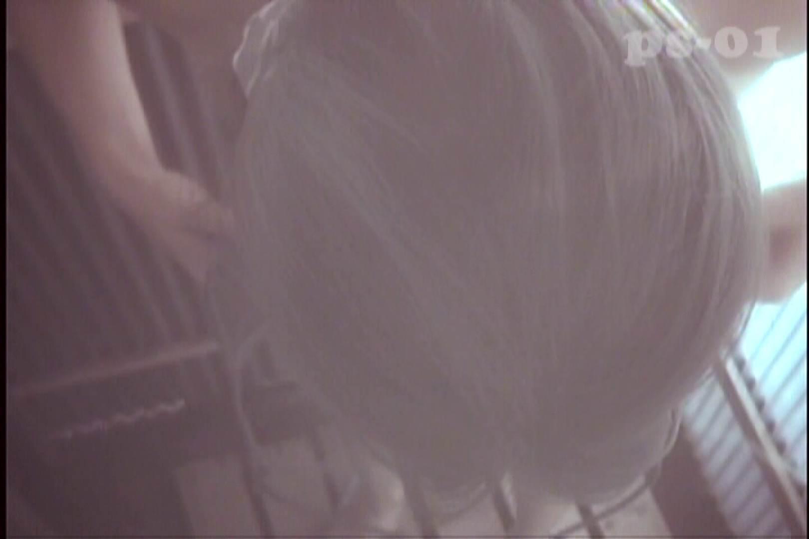 File.05 スレンダーだけど意外に巨乳なお姉さん おっぱい オマンコ無修正動画無料 84画像 51