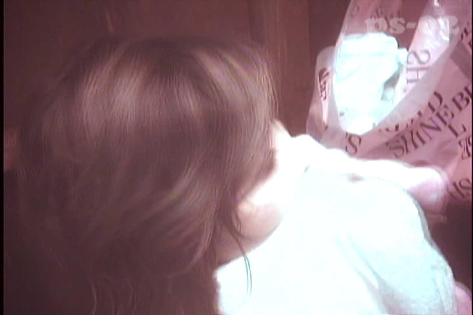 File.16 巨乳を振り回しながらもみくちゃに おしり オメコ動画キャプチャ 78画像 15