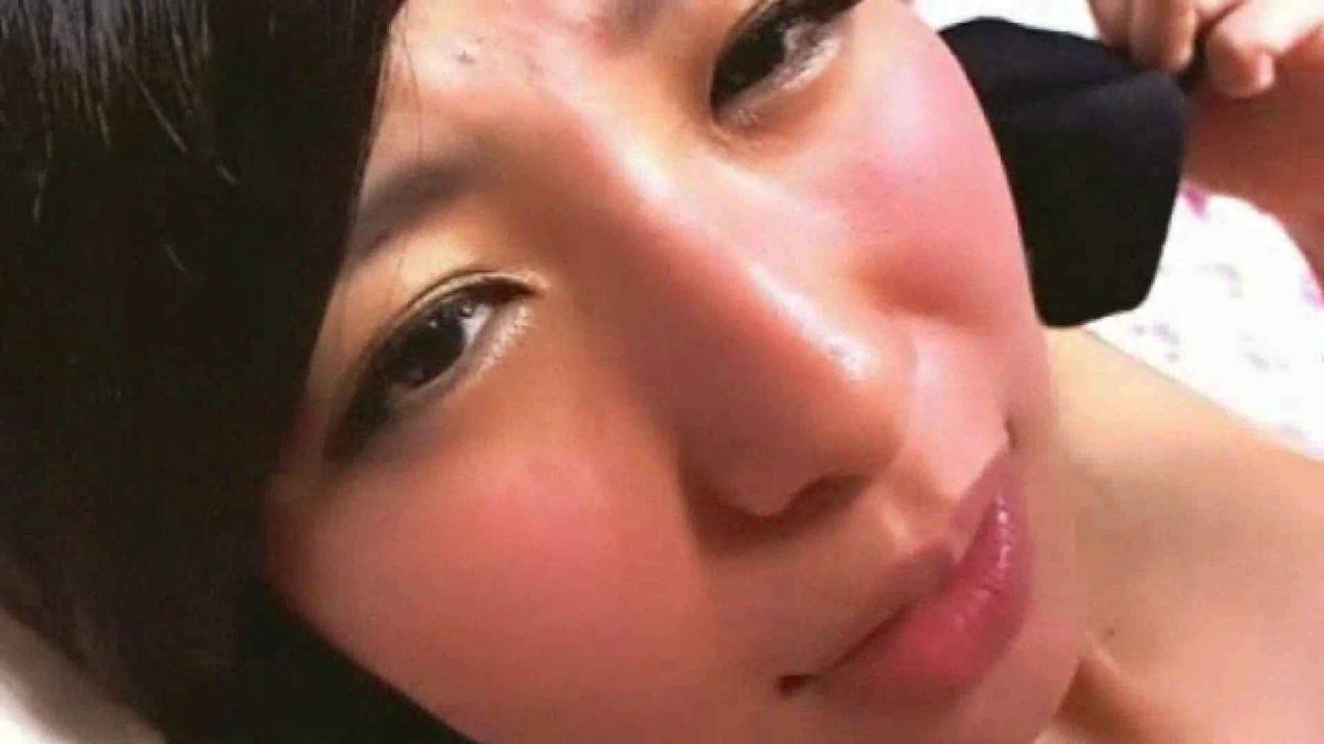 ギャルとハメハメ生チャット!Vol.08後編 SEX われめAV動画紹介 89画像 74