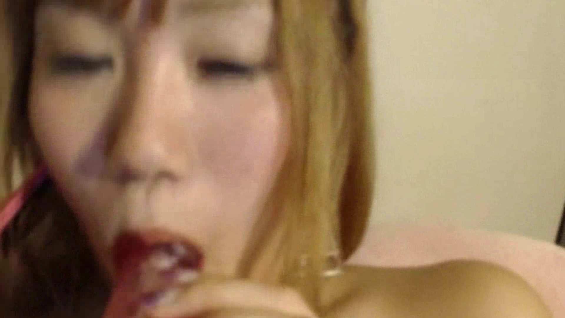ギャルとハメハメ生チャット!Vol.13前編 SEX | エロティックなOL  73画像 66
