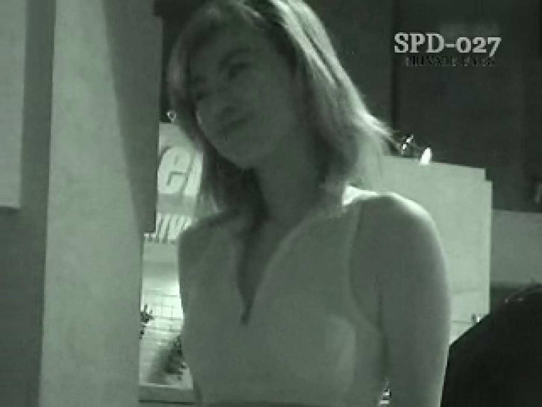 SPD-027 キャンギャル赤外線&盗撮 盗撮特集 えろ無修正画像 92画像 27