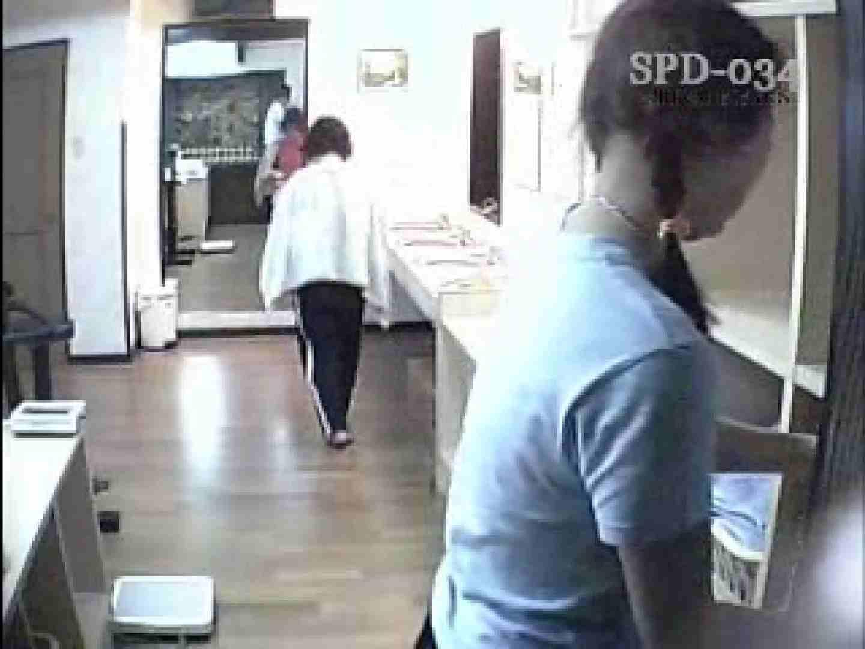 SPD-034 ガラスの館 1 女子風呂盗撮 すけべAV動画紹介 83画像 39