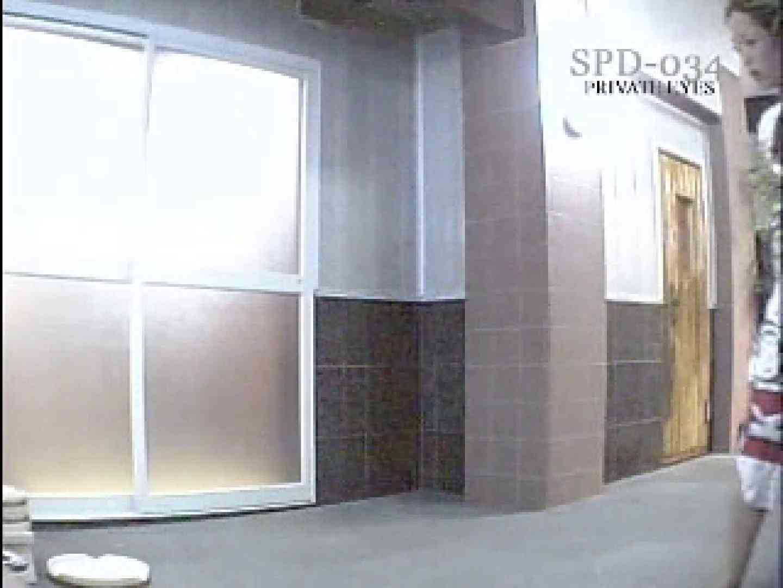 SPD-034 ガラスの館 1 脱衣所の着替え 戯れ無修正画像 83画像 82