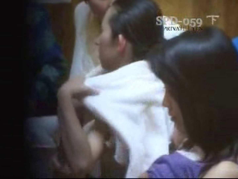 SPV-059 究極の覗き穴 総集編(2枚組) (VHS) No.4 巨乳 セックス無修正動画無料 74画像 39
