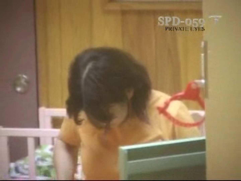 SPV-059 究極の覗き穴 総集編(2枚組) (VHS) No.4 チクビ  74画像 56