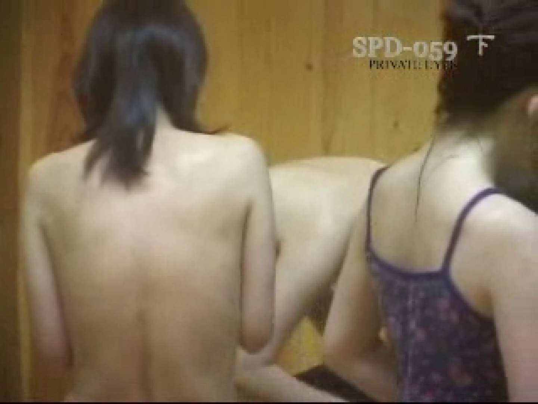 SPV-059 究極の覗き穴 総集編(2枚組) (VHS) No.4 巨乳 セックス無修正動画無料 74画像 67