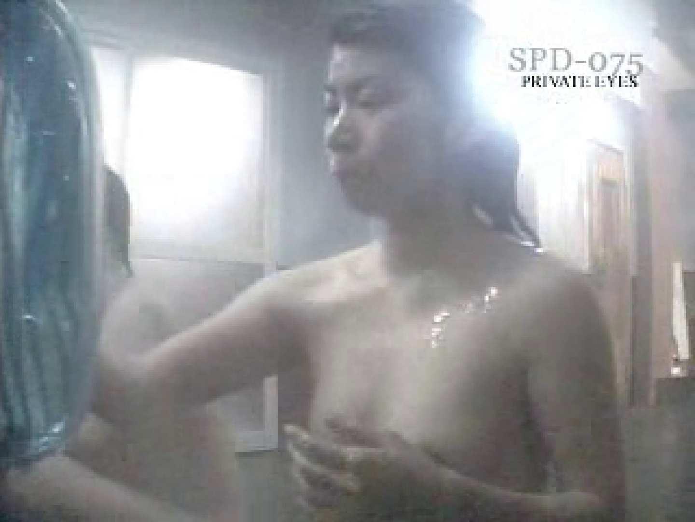 SPD-075 脱衣所から洗面所まで 9カメ追跡盗撮 後編 盗撮特集 性交動画流出 62画像 8
