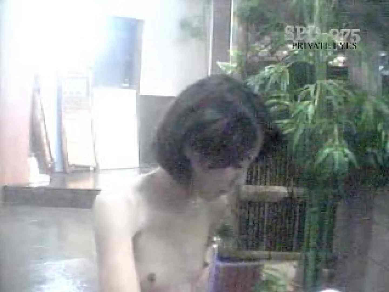 SPD-075 脱衣所から洗面所まで 9カメ追跡盗撮 後編 盗撮特集 性交動画流出 62画像 33