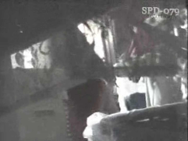 SPD-079 盗撮 ~住宅地の恐怖~ おまんこ無修正 濡れ場動画紹介 103画像 10